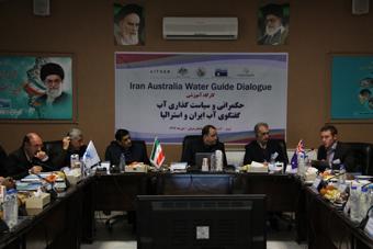 کارگاه آموزشی سیاستگذاری و حکمرانی آب با همکاری ایران و استرالیا برگزار شد