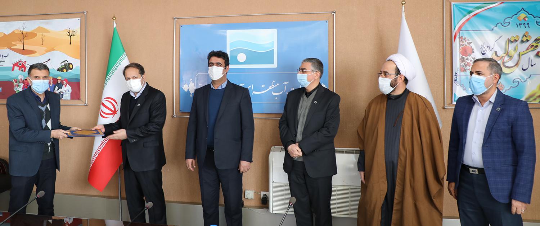 بسیجیان نمونه شرکت آب منطقه ای آذربایجان شرقی معرفی شدند