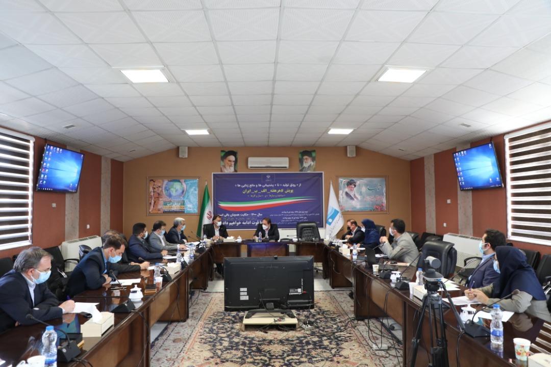 نیم قرن بهرهبرداری دوستانه و مشترک ایران و آذربایجان از سد ارس/ تقسیم عادلانه آب و انرژی بین دو کشور